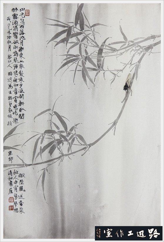 描写竹子的诗