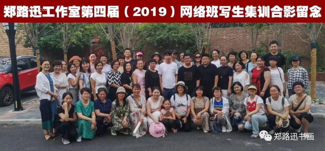 2019年暑期写生花絮