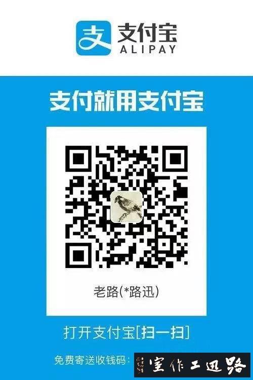 郑路迅第4届工笔网络班(2019)开始招生啦!
