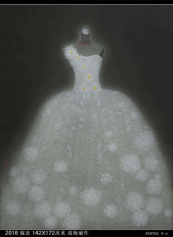 黄海丽作品《嫁衣》